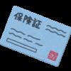 共済組合の健康保険料率(短期給付掛金率)ランキング【都道府県・各組合別】