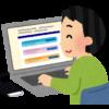 社会保険手続きの電子申請利用割合【電子申請はどれぐらい利用されているのか?】