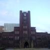 【体験談】東京労働大学総合講座を受講した感想 ~「労働」を体系的に学ぶ~