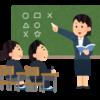 私学教員の労働時間管理と残業代に関する問題点について