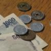 配偶者控除申告書の合計所得金額欄はどこまで含める?【FXは? 株の特定口座は?】